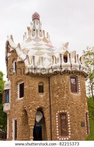 BARCELONA - JULY 24: The central part of Park Guell, designed by Antoni Gaudi. Built in 1900 - 1914. Part of UNESCO World Heritage, July 24, 2011 in Barcelona Spain.