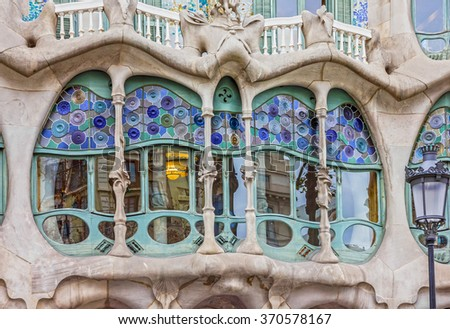 Barcelona Spain Casa Batllo Antoni Gaudi Stock Photo 369442643