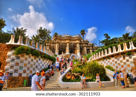 BARCELONA, SPAIN - SEP,26: HDR image of people visiting Park Guell. A park which was designed by the Catalan architect Antoni Gaudi and built in the years 1900 to 1914. Sep 26, 2014 Barcelona, Spain