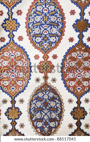 Beautiful and colourful turkish tiles. This is a traditional pattern and style used in Turkey from the Otoman empire.