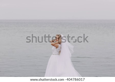 beautiful blonde couple celebrate their wedding