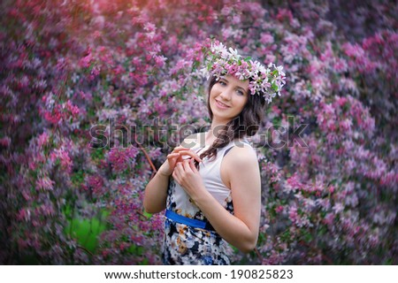 Time spring zodiac signs woman aries stock photo 391817434 for Flowers for aries woman