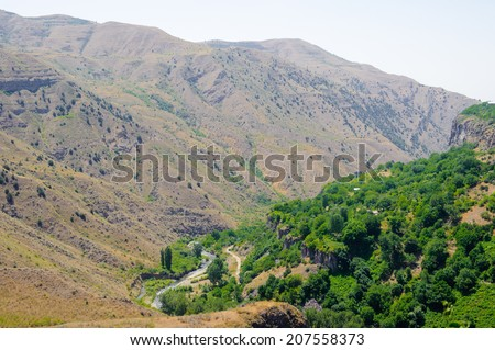 Beautiful landscape of the nature of Armenia