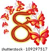 Beautiful number eight with butterflies - stock photo
