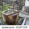 Beautiful Picture of Japanese Purification Fountain at Kiyomizu Temple. - stock photo