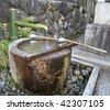 Beautiful Picture of Japanese Purification Fountain at Kiyomizu Temple. - stock photo