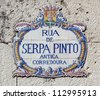 Beautiful plate with the name of streets in Coimbra - Portugal - stock photo