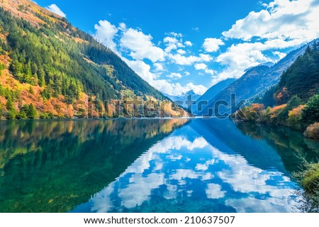 beautiful rhino lake in autumn jiuzhaigou valley national park , China