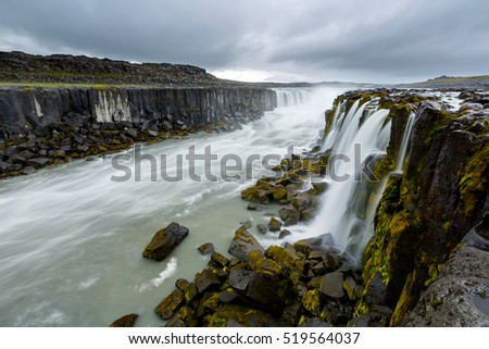 Beautiful Selfoss waterfall in Iceland