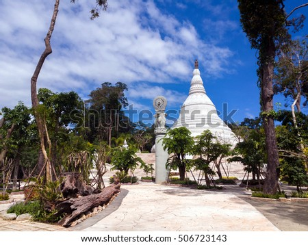 Beautiful Thai temple, pagoda and giant statue with blue sky in Northeast of Thailand