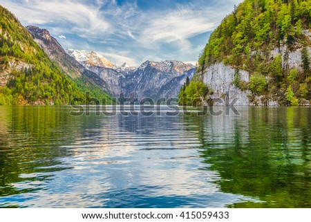 Beautiful view of famous Lake Konigssee with idyllic mountain scenery and famous Sankt Bartholomae pilgrimage church in the background in summer, National Park Berchtesgadener Land, Bavaria, Germany