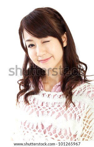 Beautiful young woman. Portrait of asian woman.