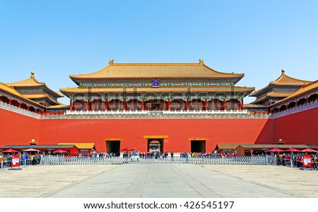 BEIJING - April 09, 2016: Forbidden City in Beijing, China