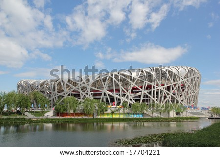 BEIJING, CHINA - JULY 1: Beijing National Olympic Stadium/Bird's Nest for the 2008 Olympics on July 1, 2010 in Beijing, China