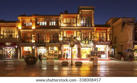 Beijing, China - October 8, 2015: Dazhalan(Dashilar) Subdistrict Commercial Street.City Center, Located in Beijing, China.