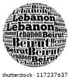 Beirut capital city of Lebanon info-text graphics and arrangement concept on white background (word cloud) - stock photo
