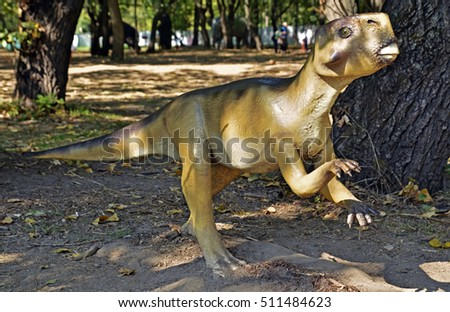BELGRADE, SERBIA-SEPTEMBER 30: Psitakosaurus, dinosaurs replicas in life-size on display at Museum of Contemporary Art on September 30, 2011 in Belgrade, Serbia.