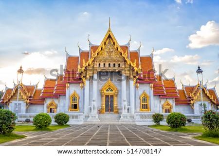 Marble Temple Wat Benchamabopit Dusitvanaram Bangkok Stock Photo 305696123 Shutterstock
