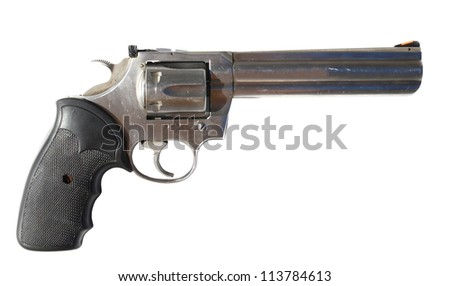 Big gun isolated on white