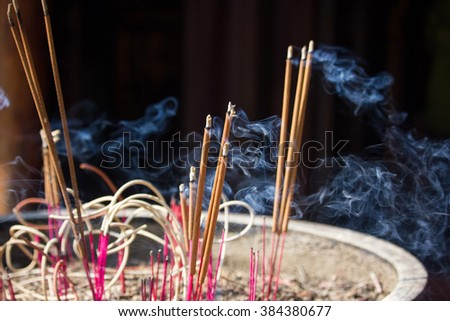 Big incense burner