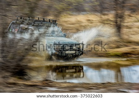 "Birobidzhan,Russia-may 2, 2015 : Birobidzhan, Russia-may 2, 2015 : the toyota land cruiser 80 is driven on the offroad on ""JPG orientation"""