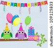 Birthday card with cute owls. Set of icons owls. Raster version - stock photo