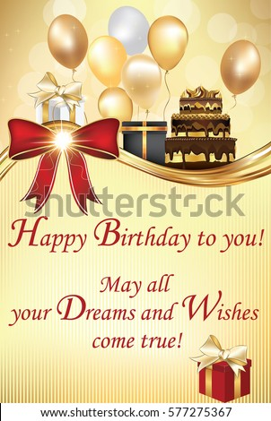 Elegant Birthday Card Print Happy Birthday Stock Vector 342636734