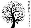 Black Tree icon logo, raster illustration - stock photo