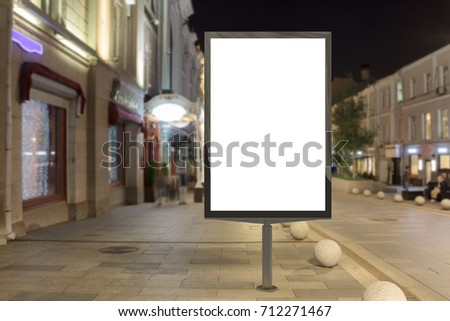 Two Blank Street Billboards Night Isolated Stock Illustration - Street advertising