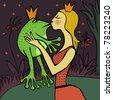 Blonde princess kissing the frog at night - for vector version see image no. 78128941 - stock vector