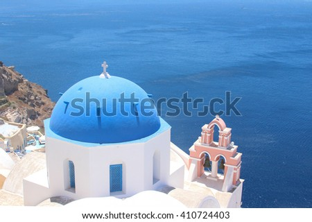 blue dome of the Santorini island