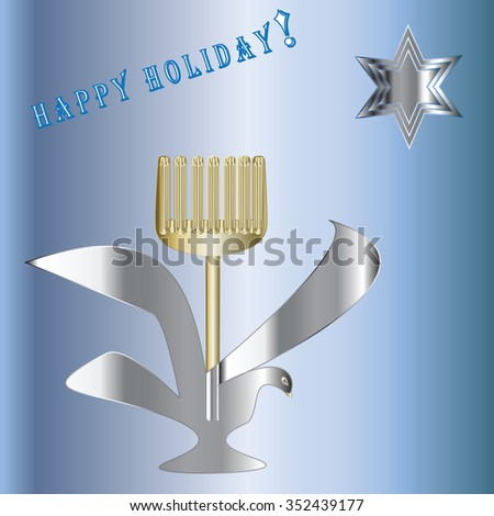 Blue Star of David menorah greeting happy holiday inscription light blue  background bitmap image