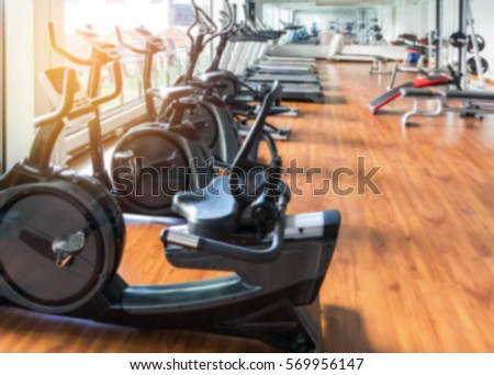 Rows Stationary Bike Gym Modern Fitness Stock Photo 521986399