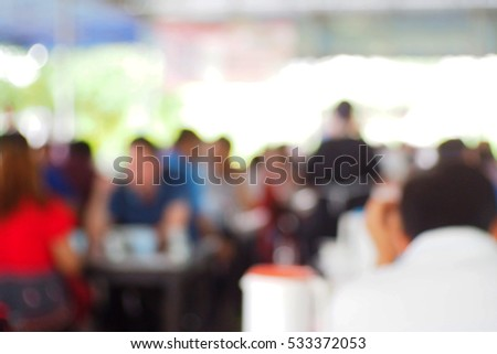 Blurred  background abstract and can be illustration to article of Festival Event Party with People