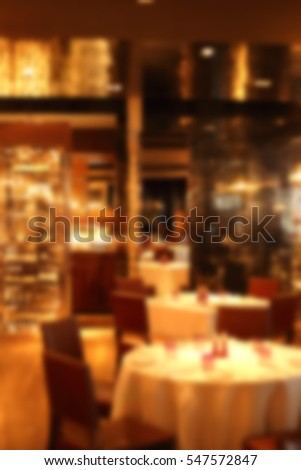 Dinner Table Background blurred background dining table restaurant stock photo 547572883