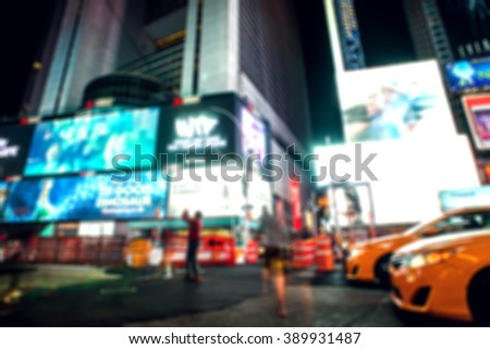Blurred picture of Manhattan. New York City