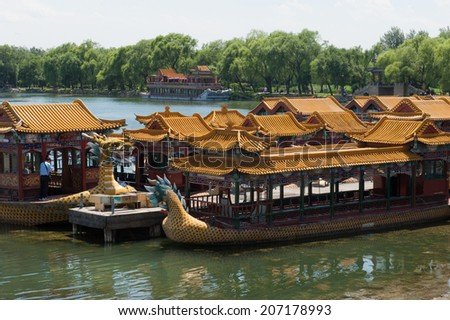 Boats on Kunming Lake at the Summer Palace
