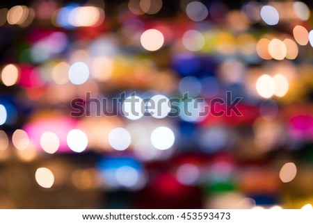 Bokeh Night Market