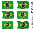 Brasilia Flag - stock