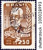 BRAZIL - CIRCA 1958: A stamp printed in Brazil issued for his 50th death anniversary shows writer Machado de Assis, circa 1958. - stock photo