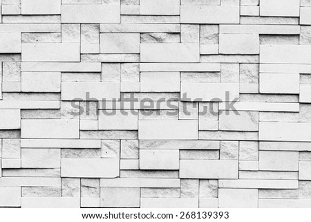 Brick wall texture background - vintage effect