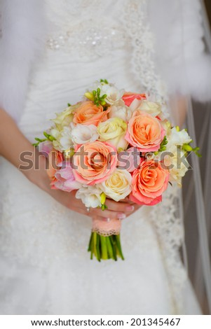 Bride wedding flowers bouquet. Colorful bridal decoration.