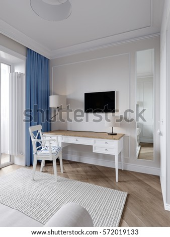 Bright And Cozy Room In Modern Classic Style, Home Office, Childrenu0027s Room  Or Guest