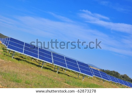 Bright solar panels in the nature