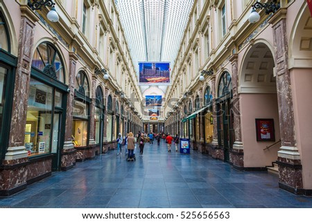 BRUSSELS, BELGIUM - JUNE 16, 2016: Royal shopping Galleries in Brussels in a beautiful summer day, Belgium on June 16, 2016