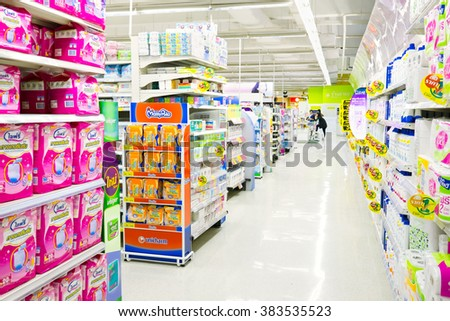 Buayai Nakhonratchasima, 27 FEBRUARY 2016: Rows of shelves in Tesco Lotus supermarket in Buayai district, Nakhonratchasima province, Thailand. Tesco Lotus is a largest hypermarket chain in Thailand