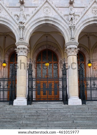 BUDAPEST, HUNGARY - JUNE 13, 2016: One of entrances of Parliament building in Budapest, Hungary, with luxury architectural decor.