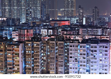 building at night in Hong Kong