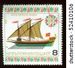 BULGARIA - CIRCA 1980: A stamp printed in Bulgaria showing roman galley of XVIIth century, one stamp from series, circa 1980 - stock photo