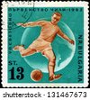 BULGARIA - CIRCA 1962: A stamp printed in Bulgaria showing World Cup Soccer Championship, Chile, circa 1962 - stock photo